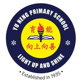 Yu Neng Primary School
